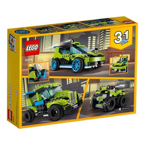 Lego Rocket Rally Car-1874