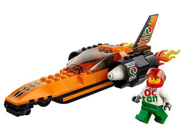 Lego Speed Record Car-0