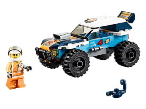 Lego Construction Loader