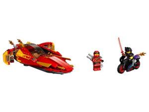 Lego Katana V11-0