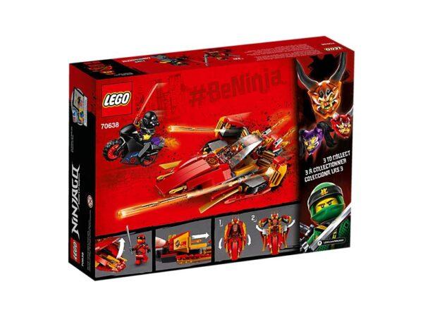 Lego Katana V11