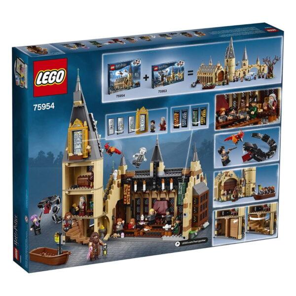 Lego Hogwart's Greta Hall-3306