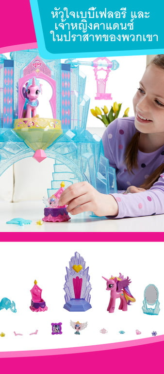 Mlp Crystal Empire Castle-3805