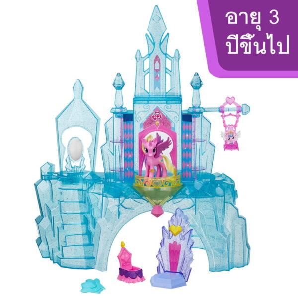 Mlp Crystal Empire Castle-0