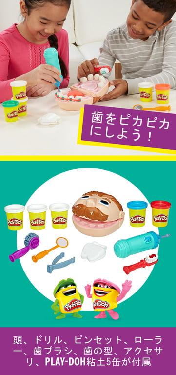 Play-Doh Dr Drill N Fill