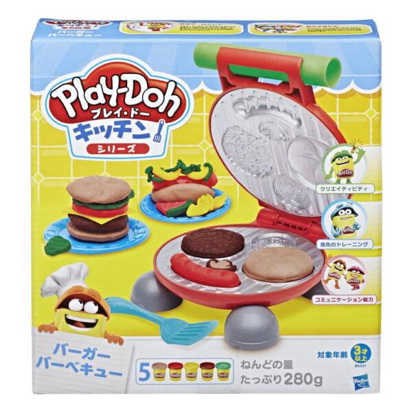 Pd Burger Barbecue-3825