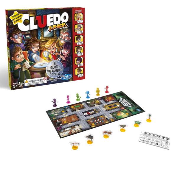 Clue Junior-4017