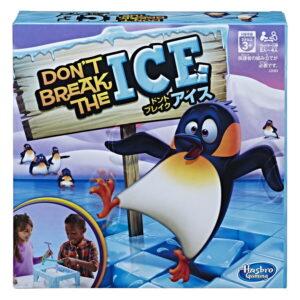 Dont Break The Ice-0