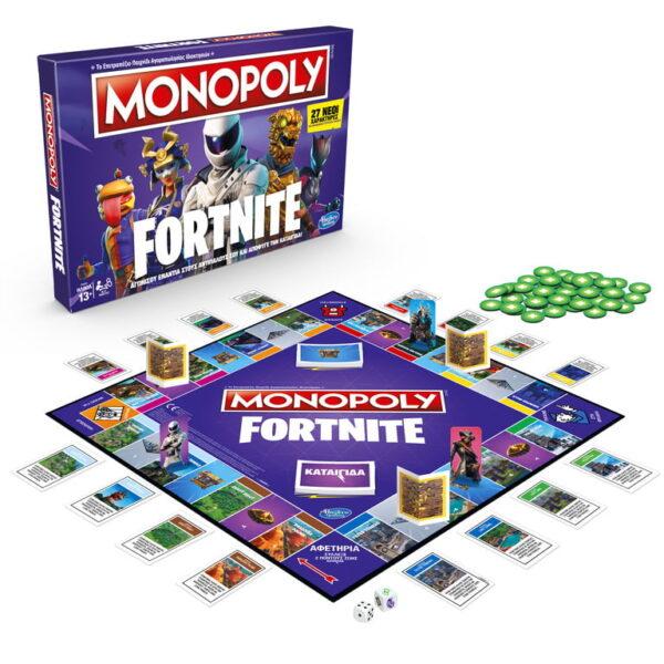 Monopoly Fortnite-0