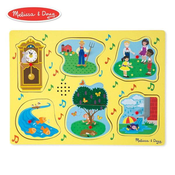 Melissa and Doug Sing Along Nursery Rhymes 1-0
