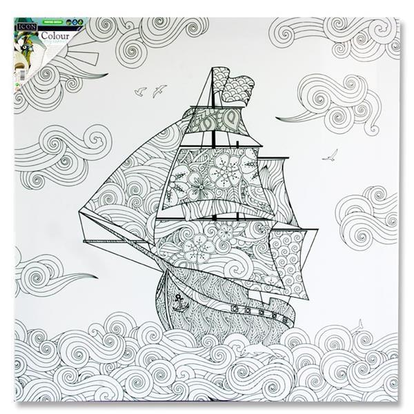 Colour My Canvas Ship