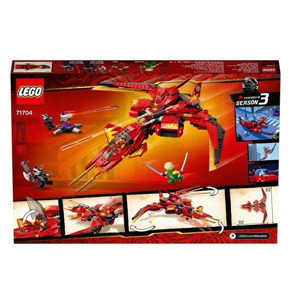 Lego Ninjago Kai Fighter