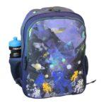 Freelander Discovery School Bag