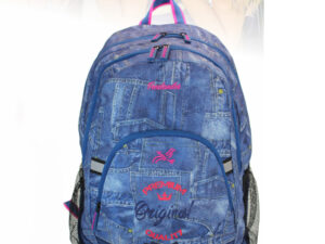 Freelander Denim Student School Bag